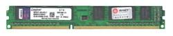 Оперативная память Kingston, DDR3, PC3-12800, 1600Mhz, 4GB, KVR16N11/4G