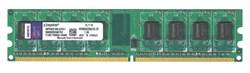 Оперативная память Kingston DDR2, PC2-6400, 800MHz, 2Gb, KVR800D2N6/2G