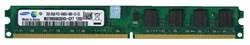 Оперативная память Samsung DDR2, PC2-6400, 800MHZ, 2GB