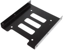 """Крепление (салазки) для установки жесткого диска SSD / HDD 2.5"""" в отсек 3.5"""""""