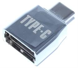 Переходник (адаптер) USB 3.1 Type С (папа) - USB 2.0 (мама), металлический