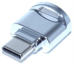 Картридер Micro SD - Usb 3.1 Type C, для телефона, планшета и компьютера