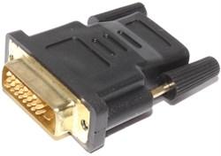 """Переходник (адаптер) HDMI (f) """"мама"""" - DVI-D (m) """"папа"""""""