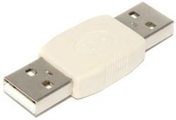 Переходник (адаптер) USB A (папа) - USB A (папа), m - m