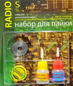 Набор для пайки (олово, канифоль, флюс, кислота)