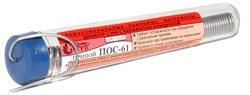 Припой ПОС-61, диаметр 1 мм, с канифолью, 10 грамм