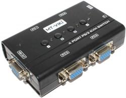 Переключатель VGA - мониторов (коммутатор KVM, сплиттер), 4 порта + PS/2 (клавиатура и мышь)
