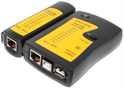Тестер кабеля (LAN - тестер) RJ45, USB