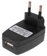 Сетевое зарядное устройство USB, 500mA