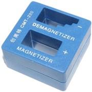 Намагничиватель-размагничиватель для наконечников отверток