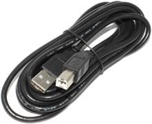 Кабель USB 2.0 A (AM) - USB B (BM), 3 метра, для подключения принтера или сканера
