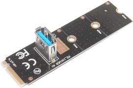 Переходник (адаптер) M.2 (NGFF) - USB 3.0